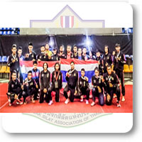 ��ػ�š���觢ѹ���һѹ�ѡ���ѵ World Junior Silat Champion chip 2015 � ��ا������������ ������������ �����ҧ�ѹ��� 25 - 1 �ѹ�Ҥ� 2558